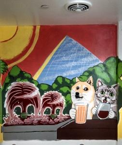 LBC Mural Wall 2-1